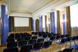 Конференции в Подмосковье - Кинозал