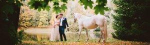 Свадьба в усадьбе подмосковья - Морозовка