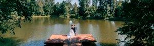 Свадьбы и отдых в подмосковье