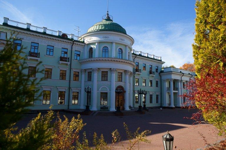 Осень в парк - отеле Морозовка