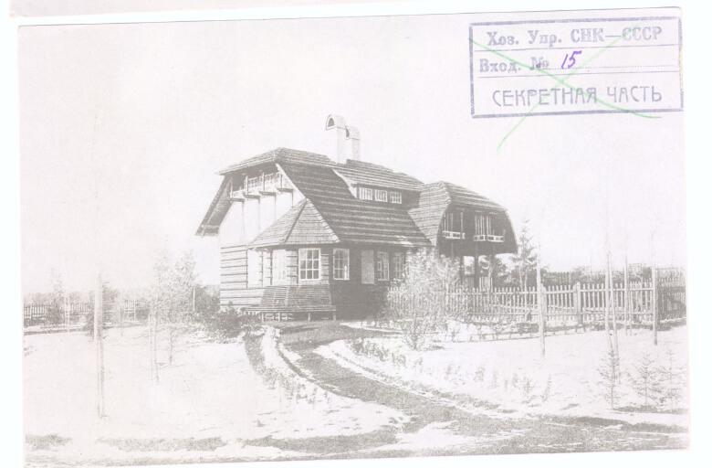 Старое фото дома в Усадьбе Льялово
