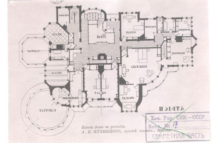 Старое фото - схема отеля Морозовка