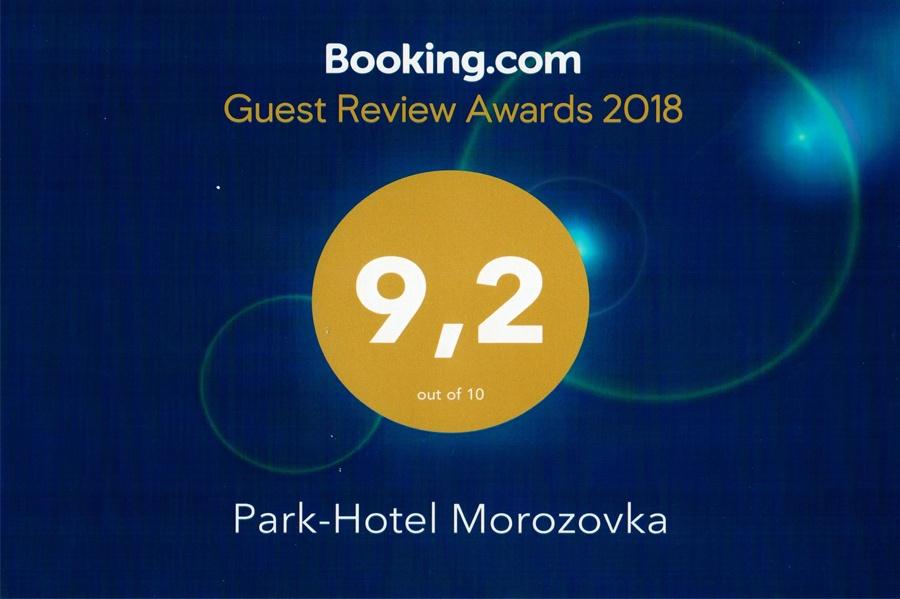 Рейтинг отеля Морозовка на Букинге